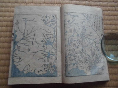 Japanese Woodblock Print Book Senchu Mogyu Kohon China History Map Meiji