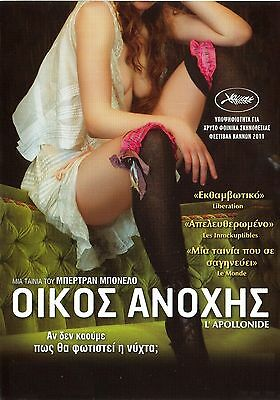 HOUSE OF TOLERANCE -L' APOLLONIDE -House of Pleasures ENGLISH SUBTITLES RARE DVD