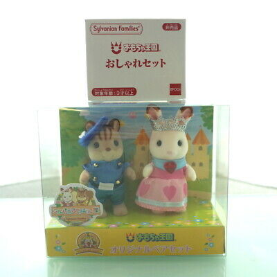 Sylvanian Families FOUNTAINS AND BENCH SET Epoch Calico Critters