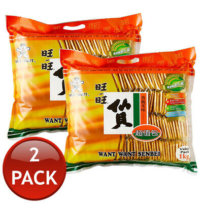 2 x WANT WANT SENBEI RICE CRACKERS SNACKS PICNIC BAKED CHOLESTEROL FREE 1kg