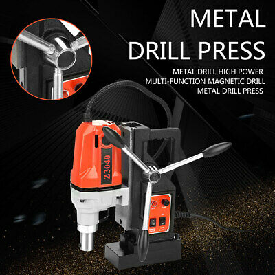 1100W Electric Magnetic 550r/min Drill Electric Base Chuck Power Drilling 12000N
