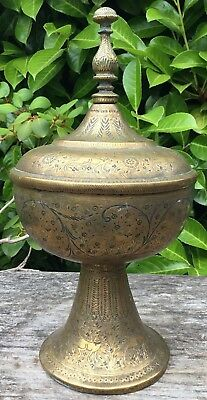 Vintage Large Islamic Persian Engraved Beaten Brass Lidded Covered Cup Bowl