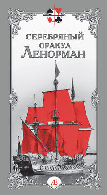 Russian Card Deck Silver Oracle Lenormand 36 Art guide Collection Deluxe Gift