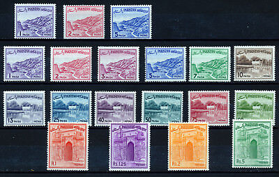 PAKISTAN 1961-63 DEFINITIVES SG128/144b  MNH