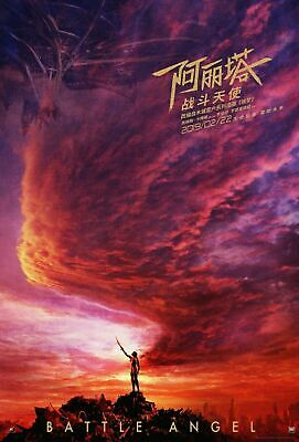 F-498 Alita Battle Angel Movie James Cameron Chinese Film Poster 32x48 24x36in