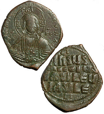 Byzantine anonymous follis attributed to Constantine VIII and Basil II. Class A3