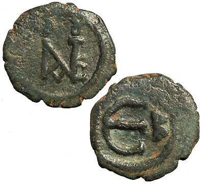 Byzantine pentanummium of Justin II from Constantinople.