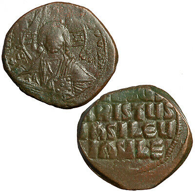 Byzantine anonymous follis attributed to Constantine VIII and Basil II. A3 type.