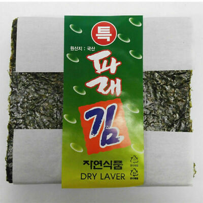 (Wholesale) Korean Premium Parae Seaweed Dried Yaki Raw Gimbap Roll100 Sheets CA