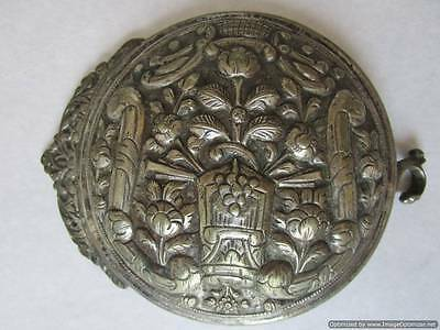Turkey Ottoman Empire, the largest silver buckle, extremely rare, RRR!!!