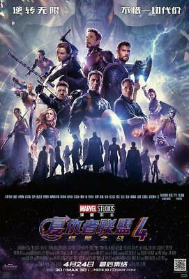 "Avengers End Game Poster 24x36""/60x90cm Chinese Marvel Movie 2019 Art Film Print"