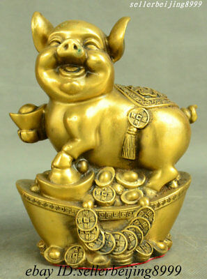 "7"" Chinese Copper Brass Fengshui 12 Zodiac Year Animal Pig Yuan Bao Coins Statue"
