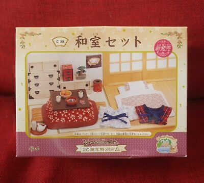 Sylvanian Families JAPANESE HOME SET C-38 retired Rare Epoch Calico Critters