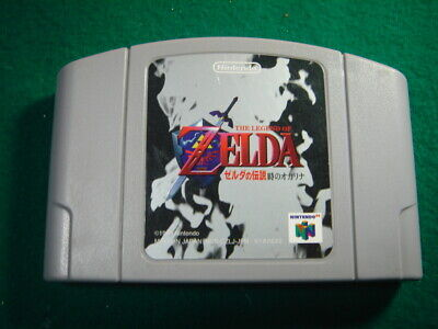 Legend of Zelda: Ocarina of Time JAPANESE NINTENDO64 Cartridge ONLY