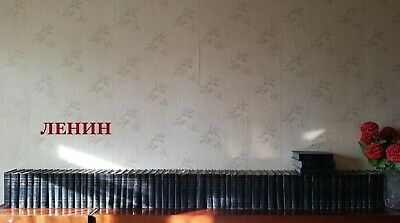 Complete Collected Works of V. I. Lenin 55 volumes + 2 volumes of catalogs USSR