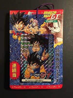 Dragon Ball PP Card PULL PACK Part 30 GT1 Amada 1996 / 23 Boosters + Prism card