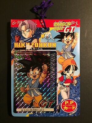 Dragon Ball PP Card PULL PACK Hikuzohkun Part 30 GT1 / 9 Boosters + Prism card