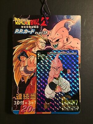 Dragon Ball PP Card PULL PACK Part 28 Amada 1995 / 20 Boosters + Prism card