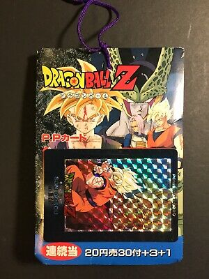 Dragon Ball PP Card PULL PACK Part 21 Amada 1993 / 29 Boosters + Prism card