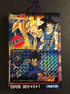 Dragon Ball PP Card PULL PACK Part 29 Amada 1995 / 29 Boosters + Prism card
