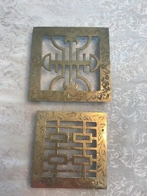 "Pair of Vintage Solid India Brass Etched 5-1/4"" Square Trivets"