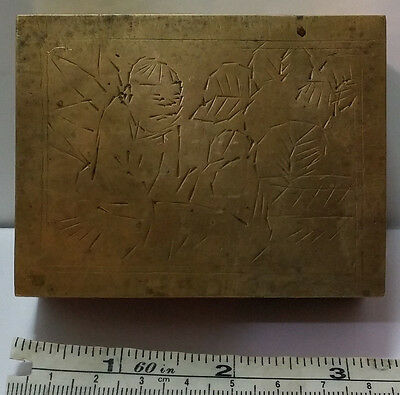 "Antique Chinese Wood Lined Etched Brass Box. 3.25"" Wide x 2.5"" Deep x 1.25"" Tall"