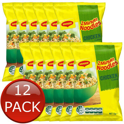 12 x MAGGI 2 MINUTE CHICKEN NOODLE INSTANT NOODLES PANTRY SNACKS BREAKFAST 72g