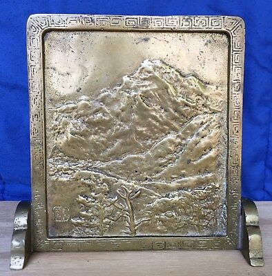 Taiwan - Japanese 1938 Chang Hwa Bank Commemorative Bronze Table Screen