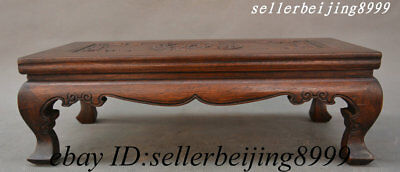 "16"" China Huang Huali Wood Carving Blessing Moire Pattern Bed used Low Tea table"