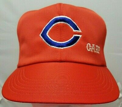 fb7b280644f Hiroshima toyo carp central league fitted cap hat jpg 400x351 Toyo carp cap