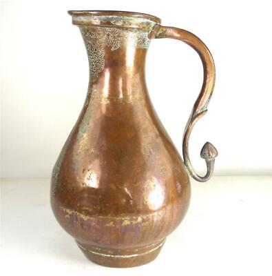 Antique Indian Islamic Middle Eastern Copper Alloy Water Jug Pitcher