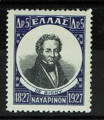 Greece SC# 342 Mint Never Hinged  - S5876