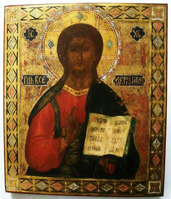 19c RARE RUSSIAN ANTIQUE ICON SAVIOR THE ALMIGHTY PANTOCRATOR on gold