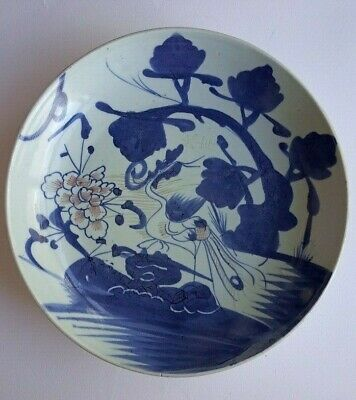 Chinese Porcelain Celadon Plate, 19thC