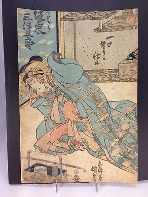 Antique Utagawa Kunisada Japanese 1832 Woodblock Print Bando Mitsugoro Actor