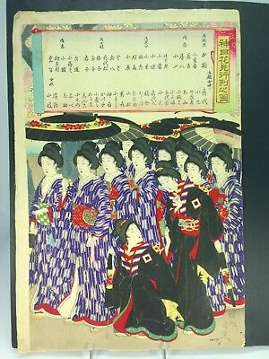 "Antique Yoshu Chicanobu Japanese 1800's ""Geisha Girls"" Woodblock Print"