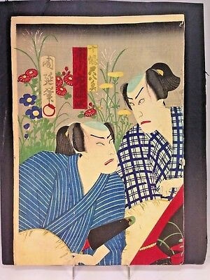 "Antique Yoshu Chicanobu Japanese 1800's ""Actors"" Woodblock Print"