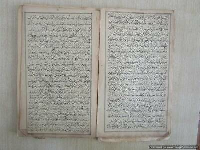 Turkey Ottoman Empire, part of old Quran 18th century, 82 pages, rare, original!