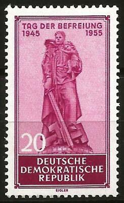 Germany (East) DDR GDR 1955 Used - 10th Anniv. Freedom Fascism Mi-463 SG E209