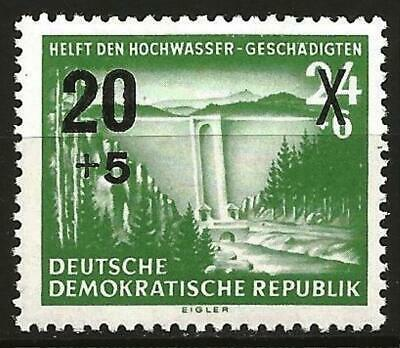 Germany (East) DDR GDR 1955 MH - Flood Relief Fund Sosa Dam O/P Mi-431 SG E185