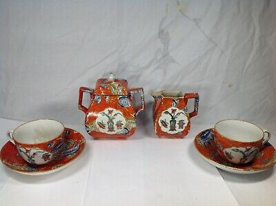 19th C China Bone Ashworth Mason Bandana  Coral Glazed Coffee Set