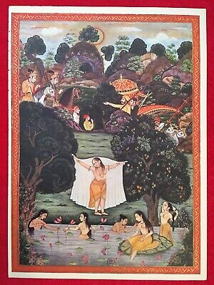 The Bath, Heliogravure In Color And Gold, Printed In 1938 Hindu Painting Vintage