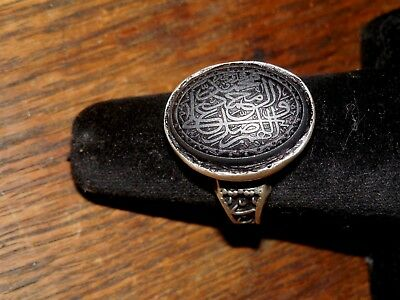 Sterling Silver Islamic Middle Eastern Arabic Engraving Black Onyx Hadid Ring