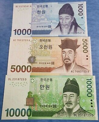 (3) South Korea Banknotes: 1000/5000/10000 Won (ND) Uncirculated