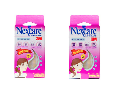 (2 Packs) 3M Nexcare Acne Dressing Pimple Stickers Patch Patch Small 100 pcs New