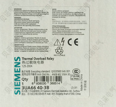 1PC NEW SIEMENS Thermal Overload Relay 3UA6640-3B 125-200A