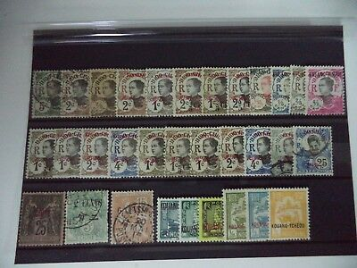 (C1B) Small Collection Of Indo China Stamps New+ And Used In Good Condition