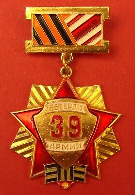 Russian WW2 Veteran 39th ARMY Military Badge 30 ANNIVERSARY Soviet Victory Pin