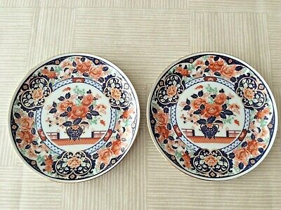 A Pair Of Chinese Peony Decorated Plates