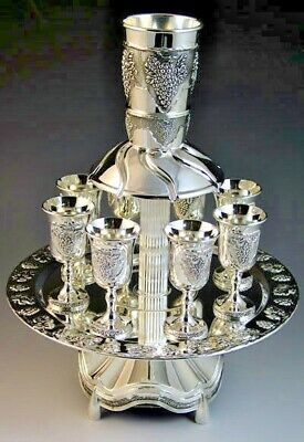"Wine Fountain, 8 Cups, Silver Plated, Grapes Design, Large Cup 3.25"", Small 3.5"""